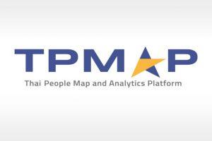 TPMAP-Logo