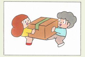 น้องมะม่วง ร่วมมือกัน มันช่วยได้ (1)