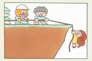 น้องมะม่วง ร่วมมือกัน มันช่วยได้ (2)