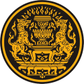 Seal_Prime_Minister_of_Thailand